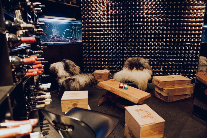 Foroyar Lounge